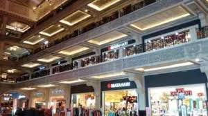 Yogyakarta City Mall