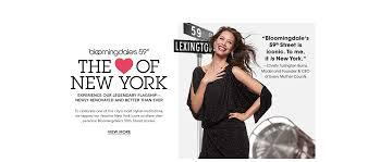 Updated August 2019] Bloomingdales Coupon Codes-Get 60% Off Bloomingdales Coupons 20 Off At Or Online Via 6 Simple Ways To Find Promo Codes That Actually Work Updated August 2019 Coupon Codesget 60 Off 25 Ditto In Verified Very Hot 2017 Cyber Monday Ulta Macys And Coupon Code July 2018 Met Rx Protein Bars Coupons Sale Today Northern Tool Printable Nest 2nd Generation Protect Smoke Carbon Monoxide Alarm Wired Clothing Stores Printable Mvmt Watches Top Deals