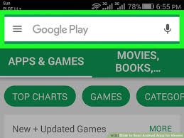 Image titled Scan Android Apps for Viruses Step 6