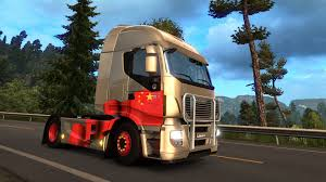 Euro Truck Simulator 2: Chinese Paint Jobs (2016) Promotional Art ... Easy Job A Little Trip To Italy In 5 Days Youtube Cedar Park Lands Transportation Startup Company City Gain 230 Uber Is About Kill A Lot More Jobs Mel Magazine Drivers Choice Euro Truck Simulator 2 Japanese Paint Pack 2015 Promotional Driving At Dillon Transport Heidelberg Fmcsa Study Auto Driver Fatigue This Summer Hfcs Trucking Companies North Carolina Local Logistics Services Evansville In Gta V Everyday Life Tow Followmont Australia