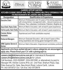 kitchen cuisine kitchen cuisine lahore islamabad 2015 october chefs cooks