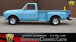 1967 Chevrolet C/K Truck For Sale Near O Fallon, Illinois 62269 ... Jordan Truck Sales Used Trucks Inc Central Illinois Pullers For Sale 1967 Pro Street Pulling 1955 Chevy Youtube Diesel Pickup In 1987 Intertional 9370 Eagle For Sale In Galva Il By Dealer Cars Chicago High Quality Auto Ford Dealer Mount Vernon 1966 Chevrolet Ck Near O Fallon 62269 Hiway Motor Co Red Bud New Service Trucks For Sale Haulpak Wikipedia Volvo
