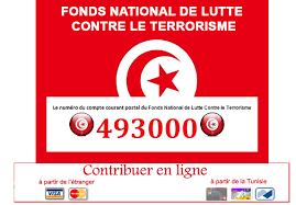 code postal de plaisir la poste tunisienne