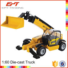 Hot Sale Kids Metal Toy Bucket Truck Model For Sale - Buy Toy ... Amazoncom Click N Play Friction Powered Jumbo Scaffold Bucket Hot Sale Kids Metal Toy Truck Model For Buy Cut Out Stock Images Pictures Alamy Long Haul Trucker Newray Toys Ca Inc 6 Channel Rc Medium Dudy Lift Cherry Picker Patterns Kits Trucks 104 The Power Fire 17 Firefighter Rescue Engine Illustrations 1517 Diecast Home Goods Ace Hdware Mighty Machines Toys Peterbilt Truck Man Digger Utility