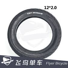 10 Pcs 1220 Tire For Kids Balance Bike 1220 35 45PSI 60TPI 235g