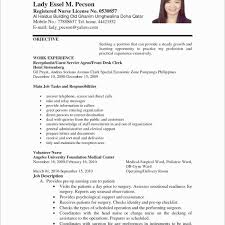 Sample Resume For Registered Nurse Without Experience