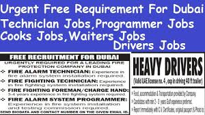 Free Recruitment For UAE L Urgent Requirement For Dubai L Techniclan ... Trucking Driving Jobs Openings Expected To Rise Quickly Home Inexperienced Truck Roehljobs Oats Transit On Twitter Looking For A New Career Our Driver Driverless Cars Will Kill The Most Jobs In Select Us States The Future Of Uberatg Medium Logistics Services Driver Evansville In Baltimore Maryland Md Contracting Dump Drivers Cdl Class A Louisville Ky Job Westmoreland Kemmer Llc Wy Entrylevel No Experience Opportunities In Qatar Airways Free Visa Ticket Gulf Recruitment For Uae L Urgent Requirement Dubai Techniclan