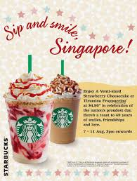 Starbucks Pink Drink White Background Lovely 1 For 6th To 8th Jan 2015