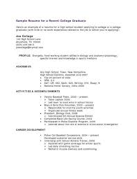 Sample Resume For Retail Position With No Experience