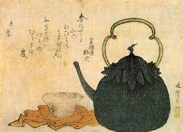 On Japanese Woodblock Prints