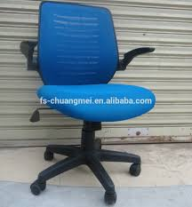 Bungee Office Chair With Arms by Folding Arm Office Chairs Folding Arm Office Chairs Suppliers And
