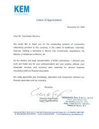 Cartas De Agradecimiento En Inglés Ejemplos De