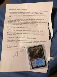 Ejemplo De Estudio Legal
