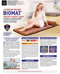 richway amethyst biomat infrared and negative ions canada and usa
