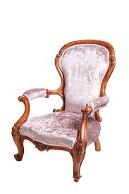 FINE VICTORIAN CARVED WALNUT ARMCHAIR (c. 1850 England) From ... Mid 17th Century Inlaid Oak Armchair C 1640 To 1650 England Comfy Edwardian Upholstered Antique Antiques World Product Scottish Bobbin Chair French Leather Puckhaber Decorative Soldantique Brown Leather Chesterfield Armchair George Iii Chippendale Period Fine Regency Simulated Rosewood And Brass 1930s Heals Of Ldon Atlas Armchairs English Mahogany Library Caned 233 Best Images On Pinterest Antiques Arm Fniture An Arts Crafts Recling