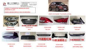 Car Accessories Auto Parts Body Parys For Hyundai Tucson 2015 2016