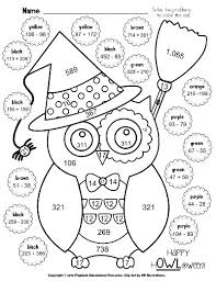 First Class Halloween Coloring Pages For 3rd Graders Science Worksheets As Well Color By Number