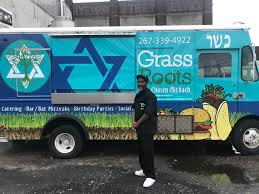 Kosher Food Truck Inches Closer To Road - Jewish Exponent Dont Be Afraid Of Temporary Food Truck Employees Avenue L Commissary Rsc Architects Love Fish Chips Help Get Our Above Water By Trent Greenvilles Newest Food Truck Is Serving Authentic Indian 4d Shared Use Kitchens La Raza Foods Street Vendors 7782 San Fernando Rd Sun Valley Tex Star In Houston Tx 77022 Chambofcmercecom Friday Raising Money For Hurricane Victims Fort Columbus Page 2 Not Your Typical Commissary Featured Client Sweet Aloha Insure My