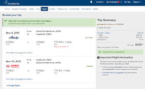 Cheap Flights: Dallas To Beijing, China $539-$561 R/t ... American Airlines Coupon Code Number Pay For Flights With Ypal Credit Alaska Mvp Gold 75k Status Explained Singleflyer Credit Card Review Companion Certificate How To Apply Flight Network Promo Code Much Are Miles Really Worth Our Fly And Ski Free At Alyeska Official Orbitz Promo Codes Coupons Discounts October 2019 Air Vacations La Cantera Black Friday Klm Deals Promotions Dr Scholls Coupons Printable 2018 Airline Flights Codes 2017 Otrendsnet The Ultimate Guide Getting Upgraded On