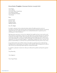 Bank Request Letter Format In Marathi Awesome It Resume Examples 2018 New Microsoft Now