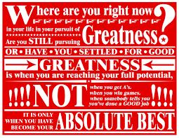 Motivational Poster NATE SCHRADER