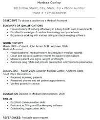 Medical Assistant Skills Resume Samples Template Administrative Examples