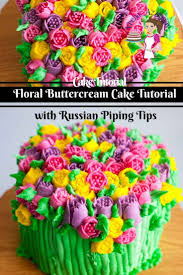 Cakes Decorated With Russian Tips by 175 Best Decorating Tips Images On Pinterest Decorating Tips
