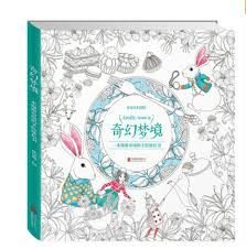 2015 Fantasy Dream Based On Alice In Wonderland Inky Hunt Coloring Book Children Adult Kill Time Graffiti Painting Drawing Books From Office