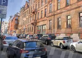 parkraummanagement bürgerbeteiligung wiesbaden
