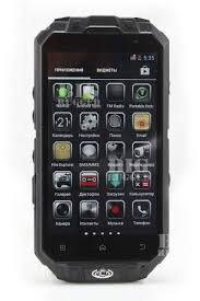 Knight XV Conquest best rugged smartphone hot price Waterproof
