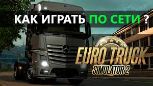 Как играть по сети в Euro Truck Simulator 2 Multiplayer ... Euro Truck Multiplayer Best 2018 Steam Community Guide Simulator 2 Ingame Paint Random Funny Moments 6 Image Etsnews 1jpg Wiki Fandom Powered By Wikia Super Cgestionamento Euro All Trailer Car Transporter For Convoy Mod Mini Image Mod Rules How To Drive Heavy Cargos In Driving Guides Truckersmp Truck Simulator Multiplayer Download 13 Suggestionsfearsml Play Online Ets Multiplayer Youtube