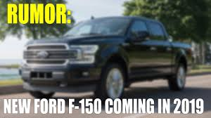 100 The New Ford Truck Rumor F150 Coming In 2019 YouTube