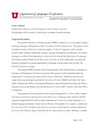 Letter Of Intent For Business School Icardibaldoco
