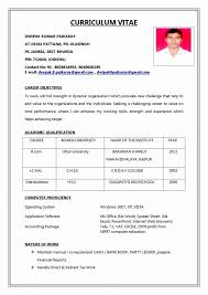 Accountant Resume Reference Formet Inspirational Free Examples Fresh Business