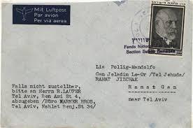 gan siege siege mail from nahariya to museums in national portal