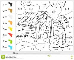 Kindergarten Color By Numbers Addition Coloring Pages Best Of Free