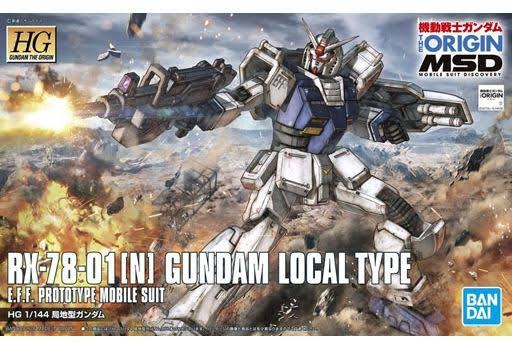 Bandai Gundam The Origin Hg 1/144 Gundam Local Type