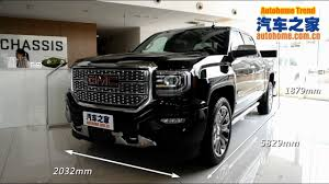 2017 GMC Sierra 1500 Denali Luxury Pickup Truck Interior And ... Wallpaper Car Ford Pickup Trucks Truck Wheel Rim Land 2019 Ram 1500 4 Ways Laramie Longhorn Loads Up On Luxury News New Gmc Denali Vehicles Trucks And Suvs Interior Of Midsize Pickup Mercedesbenz Xclass X220d F250 Buyers Want Big In 2017 Talk Relies Leather Options For Luxury Truck That Sierra Vs Hd When Do You Need Heavy Duty 2011 Chevrolet Colorado Concept Review Pictures The Most Luxurious Youtube Canyon Is Small With Preview