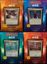Premade Commander Decks 2017 by Commander 2016 Set Sealed Magic The Gathering Decks U0026 Kits Ebay