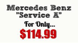 Mercedes Benz Coupons Drinktanks Discount Code