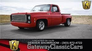 100 1986 Chevy Trucks For Sale Chevrolet C10 Gateway Classic Cars