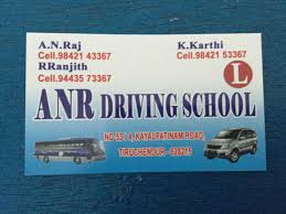 ANR Driving School Photos, , Tiruchendur- Pictures & Images Gallery ...