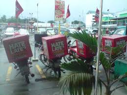 Pizza Hut View Of Parking Area And Delivery Bikes