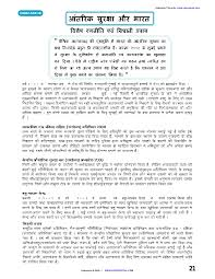 Decoration Synonyms In Hindi by Resume Verb Meaning In Hindi Lined Writing Paper Printable