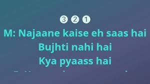 lagu kuch kuch hota hai mp3 downloads