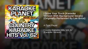 I Drive Your Truck (Karaoke Version With Background Vocals ... Truck Takes Out Light Poles On Highway Cnn Video 2019 New Chevrolet Cruze 4dr Sedan Lt At Of Fayetteville Listen To A Dealer Tell Customer His Faulty 2017 Ford Wasnt Hackers Remotely Kill A Jeep The Highwaywith Me In It Wired The 32 Things Which Are Illegal To Do While Driving That You Custom Auto Repairs Vehicle Lifts Audio Window Tint Music Video I Drive Your Truck Youtube Drive Your Came From True Story Ranger First Look Kelley Blue Book Police Left Bait With Nike Shoes Chicago