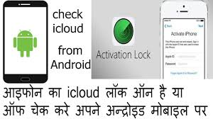 How to check for iCloud Activation Lock on all iPhones 6 5s 5c 5