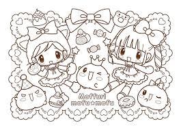 Cute Kawaii Animal Coloring Pages 2166208