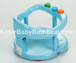 keter baby bath tub ring seat color blue