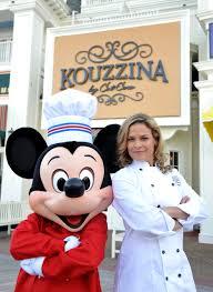Disney World s Kouzzina by Cat Cora To Close September 30 2014